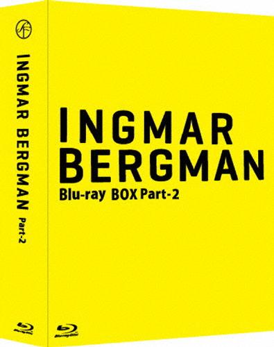 【送料無料】[枚数限定][限定版]イングマール・ベルイマン 黄金期 Blu-ray BOX Part-2(初回限定生産)/イングマール・ベルイマン[Blu-ray]【返品種別A】