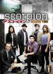 【送料無料】SCORPION/スコーピオン シーズン2 DVD-BOX Part1/エリス・ガベル[DVD]【返品種別A】