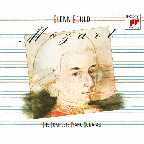【送料無料】モーツァルト:ピアノ・ソナタ全集/グールド(グレン)[HybridCD]【返品種別A】
