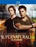 【送料無料】SUPERNATURAL VIII〈エイト・シーズン〉 コンプリート・ボックス/ジャレッド・パダレッキ[Blu-ray]【返品種別A】