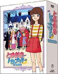 送料無料 ときめきトゥナイト DVD-BOX 注文後の変更キャンセル返品 DVD ◆高品質 返品種別A アニメーション