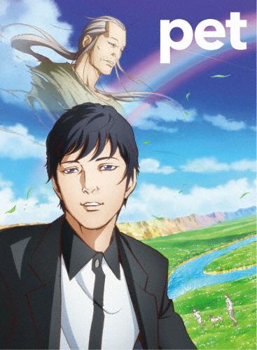 【送料無料】pet Blu-ray BOX/アニメーション[Blu-ray]【返品種別A】