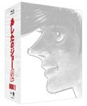 【送料無料】あしたのジョー2 Blu-ray Disc BOX 1/アニメーション[Blu-ray]【返品種別A】