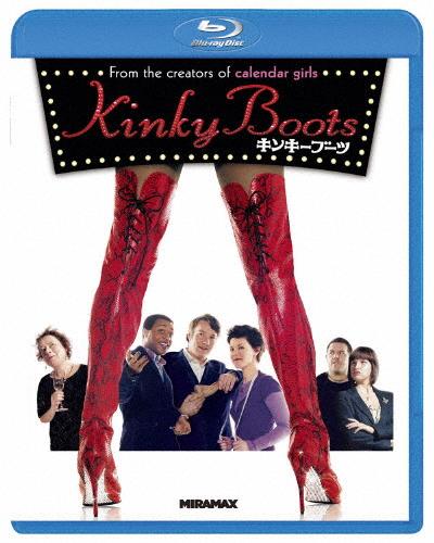 キンキーブーツ ジョエル 流行のアイテム エドガートン 最安値に挑戦 返品種別A Blu-ray