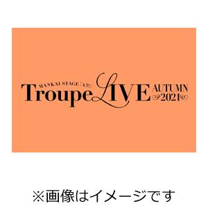 送料無料 MANKAI STAGE A3 Troupe お中元 LIVE 返品種別A DVD 2021~ ~AUTUMN 限定価格セール 水江建太