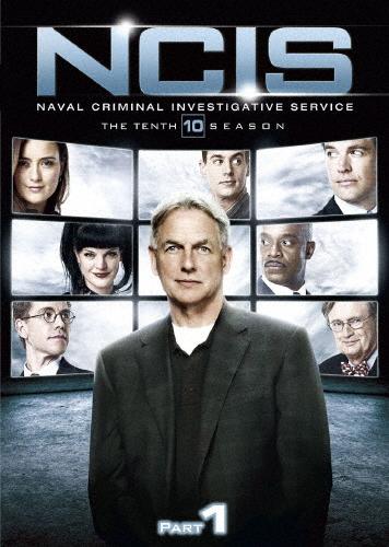 【送料無料】NCIS ネイビー犯罪捜査班 シーズン10 DVD-BOX Part1/マーク・ハーモン[DVD]【返品種別A】
