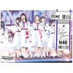 【送料無料】[枚数限定][限定版]真夏の全国ツアー2017 FINAL! IN TOKYO DOME(3DVD/完全生産限定盤)/乃木坂46[DVD]【返品種別A】
