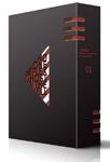 【送料無料】攻殻機動隊 STAND ALONE COMPLEX Blu-ray Disc BOX 2/アニメーション[Blu-ray]【返品種別A】