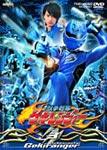 【送料無料】獣拳戦隊ゲキレンジャー VOL.3/特撮(映像)[DVD]【返品種別A】