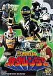 【送料無料】忍者戦隊カクレンジャー Vol.5/特撮(映像)[DVD]【返品種別A】