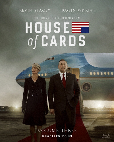 【送料無料】[枚数限定]ハウス・オブ・カード 野望の階段 SEASON3 Blu-ray Complete Package(デヴィッド・フィンチャー完全監修パッケージ仕様)/ケヴィン・スペイシー[Blu-ray]【返品種別A】