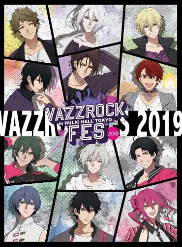 【送料無料】【BD】VAZZROCK FES 2019/イベント[Blu-ray]【返品種別A】