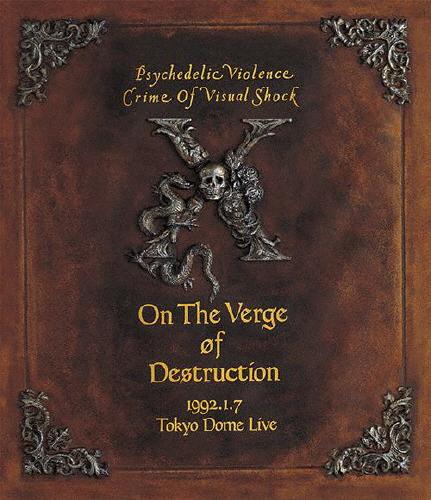 【送料無料】VISUAL SHOCK Vol.4 破滅に向かって 1992.1.7 TOKYO DOME LIVE/X[Blu-ray]【返品種別A】