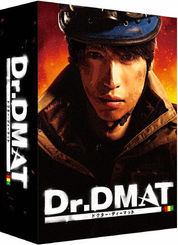 【送料無料】Dr.DMAT DVD-BOX/大倉忠義[DVD]【返品種別A】