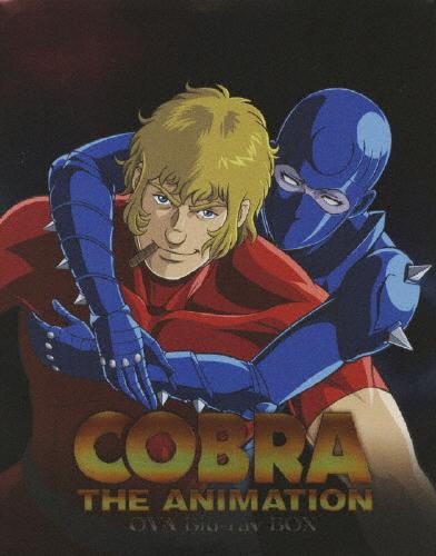 【送料無料】[枚数限定]COBRA THE ANIMATION コブラOVAシリーズ BD-BOX/アニメーション[Blu-ray]【返品種別A】