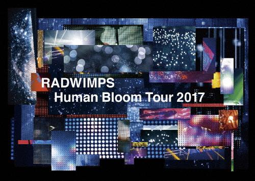 【送料無料】[枚数限定][限定版]RADWIMPS LIVE Blu-ray「Human Bloom Tour 2017」(Blu-ray/完全生産限定盤)/RADWIMPS[Blu-ray]【返品種別A】