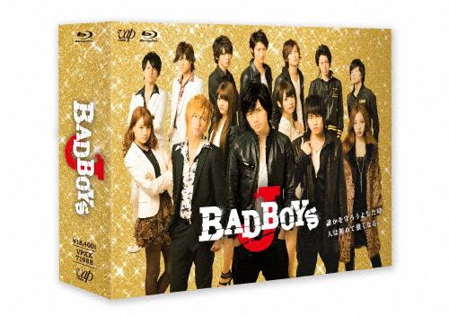 【送料無料】[枚数限定]BAD BOYS J Blu-ray BOX 通常版/中島健人[Blu-ray]【返品種別A】