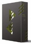 【送料無料】攻殻機動隊 S.A.C. 2nd GIG Blu-ray Disc BOX 1/アニメーション[Blu-ray]【返品種別A】