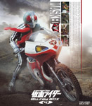 【送料無料】仮面ライダー Blu-ray BOX 4/藤岡弘[Blu-ray]【返品種別A】