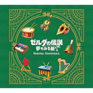 【送料無料】[枚数限定][限定盤]ゼルダの伝説 夢をみる島 オリジナルサウンドトラック【初回数量限定BOX仕様】/ゲーム・ミュージック[CD]【返品種別A】