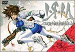【送料無料】イ・リ・ア ZEIЯAM THE ANIMATION COMPLETE EDITION/アニメーション[DVD]【返品種別A】