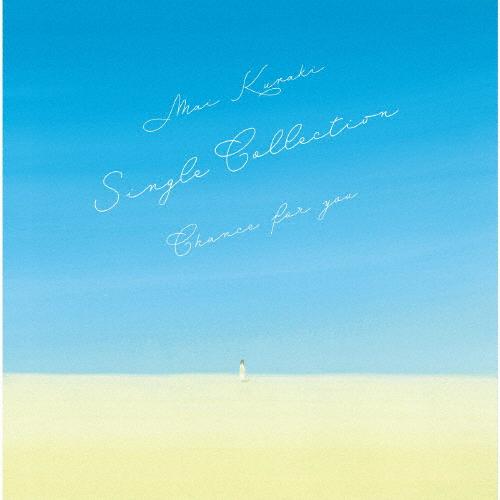 【送料無料】[枚数限定][限定盤]Mai Kuraki Single Collection ~Chance for you~ Rainbow Edition(4CD+2DVD)/倉木麻衣[CD+DVD]【返品種別A】