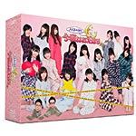 【送料無料】[枚数限定]AKB48の今夜はお泊まりッ Blu-ray BOX/AKB48[Blu-ray]【返品種別A】