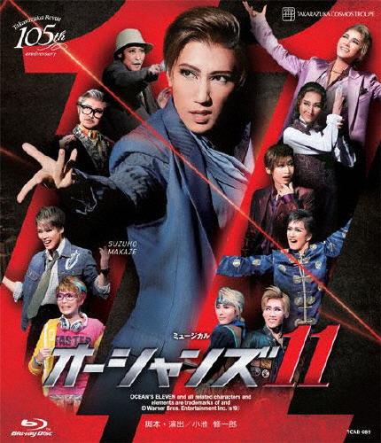 【送料無料】『オーシャンズ11』('19年宙組)【Blu-ray】/宝塚歌劇団宙組[Blu-ray]【返品種別A】