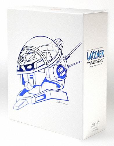 【送料無料】[枚数限定][限定版]蒼き流星SPTレイズナー Recollection1996-2000 Blu-ray BOX【初回限定生産】/アニメーション[Blu-ray]【返品種別A】