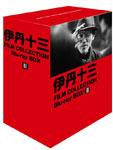 【送料無料】伊丹十三 FILM COLLECTION Blu-ray BOX II/伊丹十三[Blu-ray]【返品種別A】