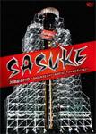 【送料無料】『SASUKE』30回記念DVD ~SASUKEヒストリー&2014スペシャルエディション~/スポーツ[DVD]【返品種別A】