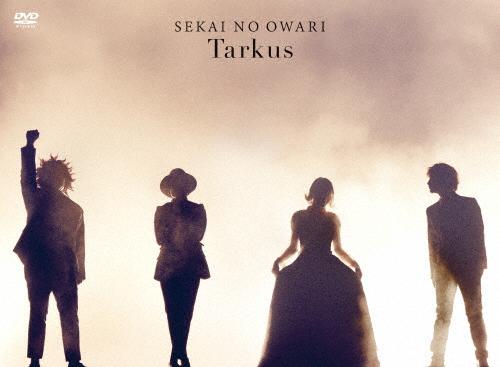 【送料無料】Tarkus【DVD】/SEKAI NO OWARI[DVD]【返品種別A】