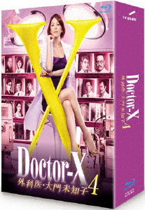 【送料無料】ドクターX ~外科医・大門未知子~ 4 Blu-rayBOX/米倉涼子[Blu-ray]【返品種別A】