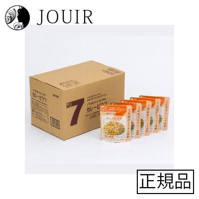 【土日祝も営業 最大600円OFF】7年保存レトルト食品 50袋セット コーンピラフ