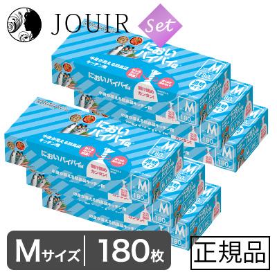 【土日祝も営業 最大600円OFF】においバイバイ袋 キッチン用 M 180枚 6個セット