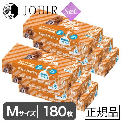 【土日祝も営業 最大600円OFF】においバイバイ袋 ペット用 M 180枚 6個セット