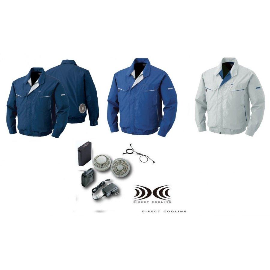綿・ポリ混紡ワーク空調服(ウェア、ワンタッチファングレー2個、ケーブル、バッテリーセット(LIULTRA1))