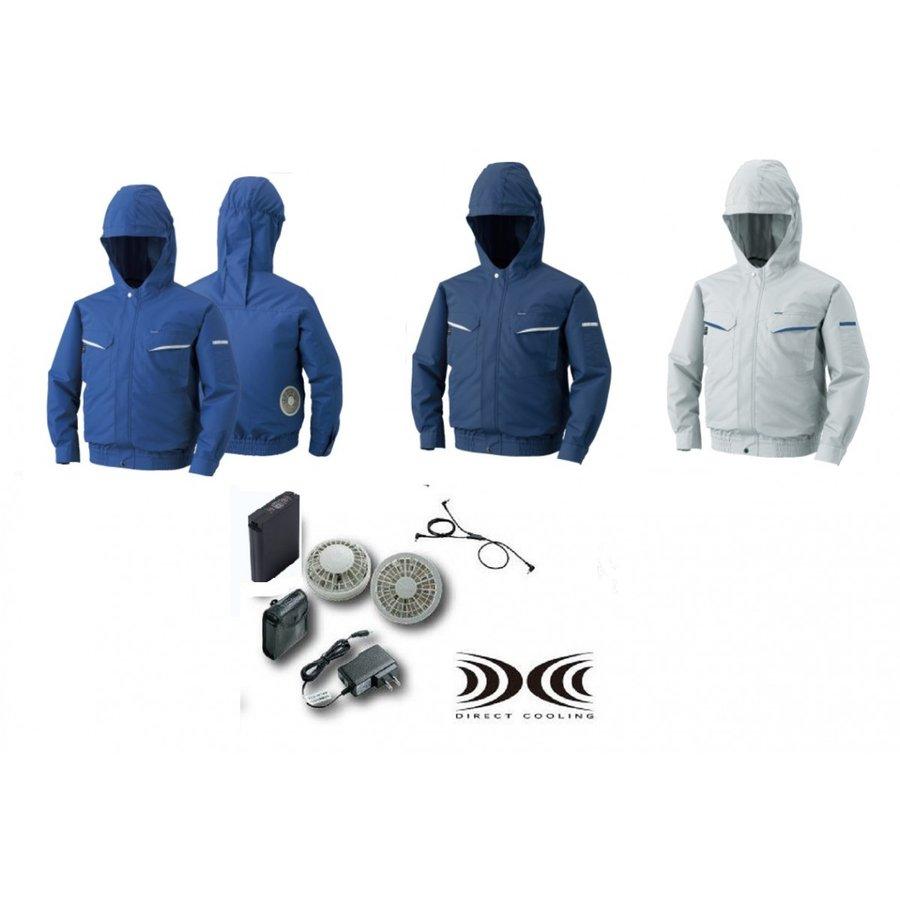 フード付綿・ポリ混紡ワーク空調服(ウェア、ワンタッチファングレー2個、ケーブル、バッテリーセット(LIULTRA1))