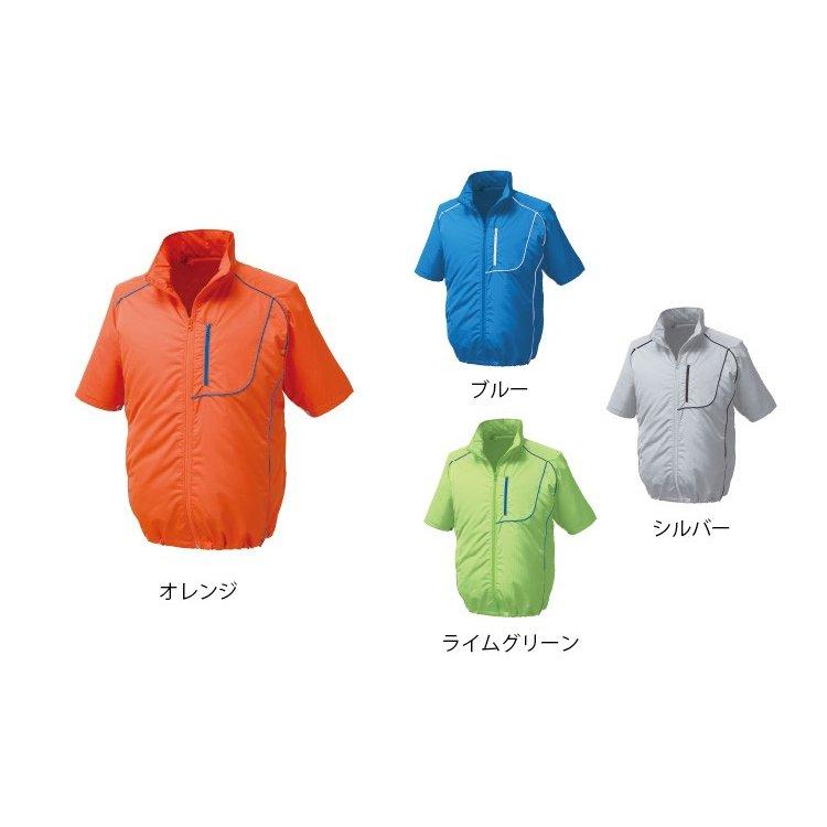 ポリエステル製半袖空調服(ウェア、ワンタッチファングレー2個、ケーブル、バッテリーセット(LIULTRA1))