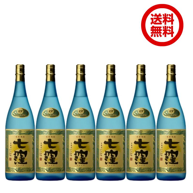 送料無料 芋焼酎 七窪 ななくぼ 25度 瓶 1800ml 6本セット 東酒造 いも焼酎 ケース買い