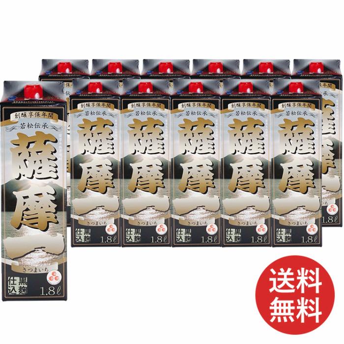 送料無料 芋焼酎 薩摩一 本格芋焼酎 25度 1.8L パック 1800ml × 12本 ケース まとめ買い