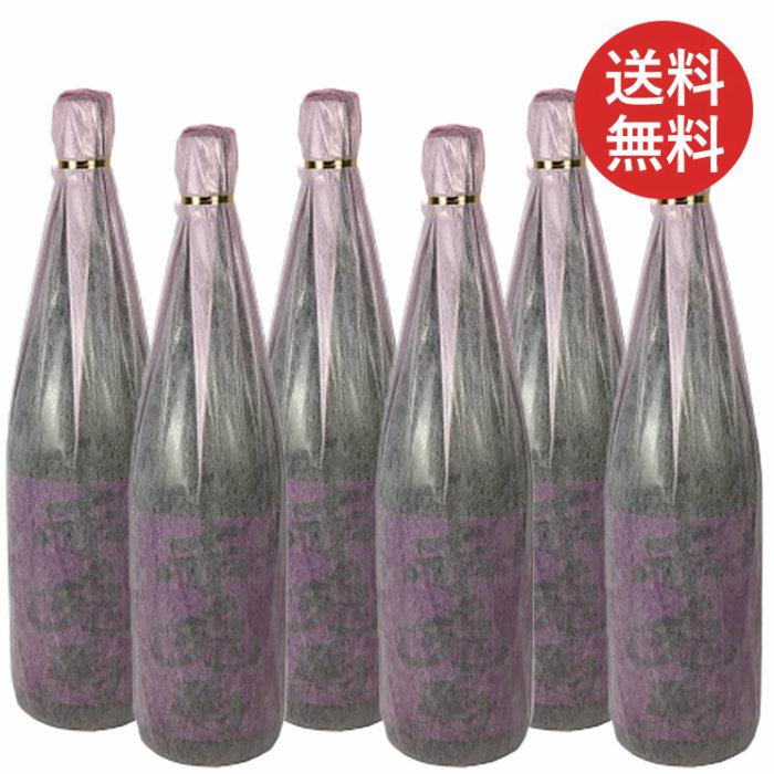 送料無料 芋焼酎 紫の赤兎馬 1800ml 6本セット いも焼酎 赤兎馬 せきとば
