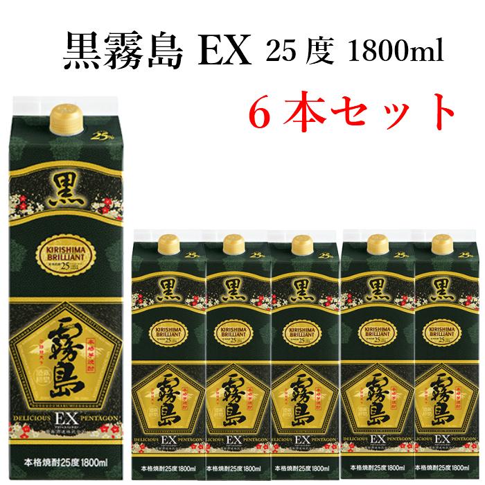 送料無料 芋焼酎 いも焼酎 黒霧島 EX 25度 1800ml 紙パック 6本 ケース販売 (1ケースまで1個口)