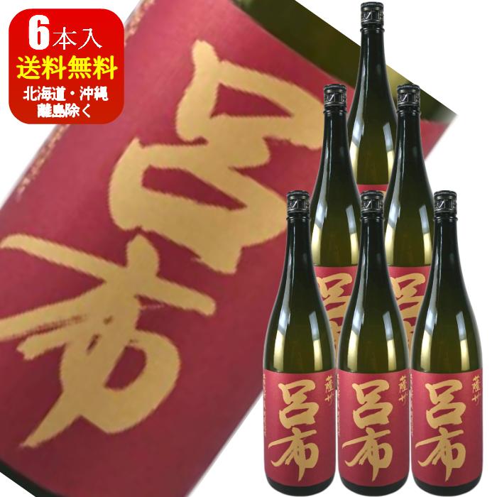 麦焼酎 薩州 呂布 焼酎 麦 25度 赤兎馬 濱田酒造 瓶 1800ml × 6本 ケース まとめ買い 送料無料 数量限定