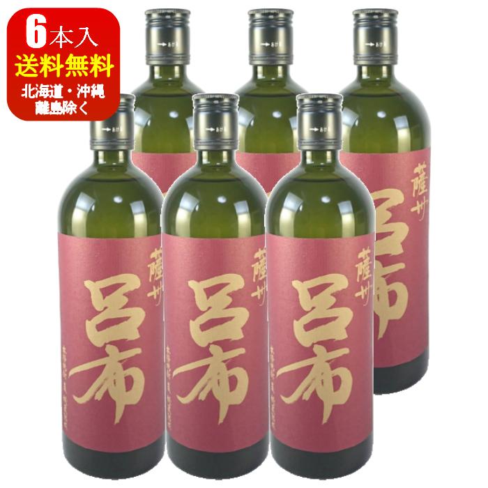 麦焼酎 薩州 呂布 焼酎 麦 25度 赤兎馬 濱田酒造 瓶 720ml × 6本 ケース まとめ買い 送料無料 数量限定