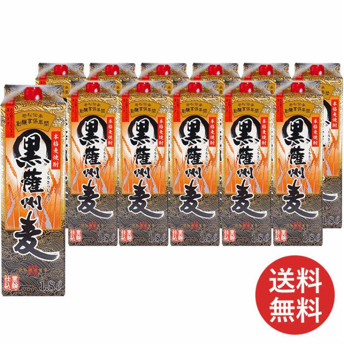 送料無料 麦焼酎 黒薩州麦 25度 1.8L パック 1800ml × 12本 ケース まとめ買い