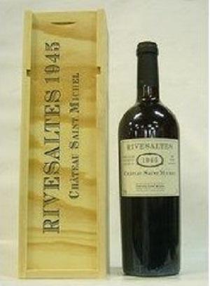 赤ワイン シャトー サン ミッシェル リヴザルト 1945 甘口ワイン 木箱入り