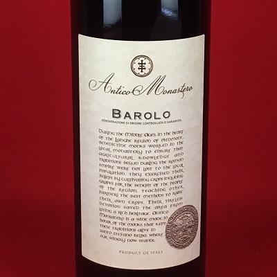 赤ワイン バローロ アンティコ モナステロ バローロ 2013 DOCG 750ml