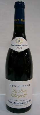 赤ワイン ポール ジャブレ エネ エルミタージュ ラ・プティットシャペル 2005 ルージュ 赤 750ml