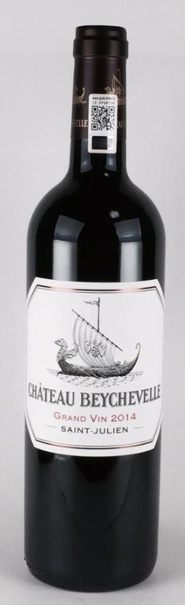 シャトー・ベイシュヴェル 2014 750ml 赤ワイン